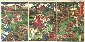 Yoshikazu Utagawa active ca.1850-70 - Battle of Awazu