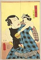 Meisho Edo Hyakkei - Ando Hiroshige