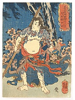 108 Heroes of the Popular Suikoden - By Kuniyoshi Utagawa 1797-1861