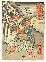By Kuniyoshi Utagawa - 108 Heroes of Suikoden