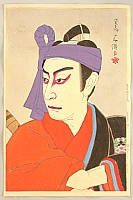 New Portraits of Kabuki Actors - By Shunsen Natori 1886-1960