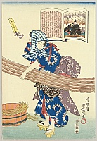 One Hundred Poems by One Hundred Poets - Kunisada - 1786-1865
