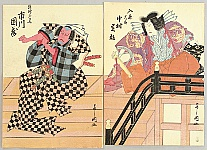 Yoshikuni Toyokawa active 1803-1840 - Hero and Nobleman - Kabuki