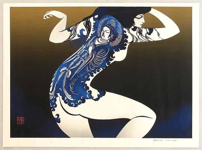 Beauty and BuddhaTattoo - By Masayuki Miyata 1926-1997