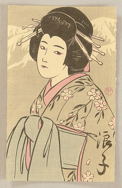 Beisai Kubota 1874 - 1938 - Beauty Namiko