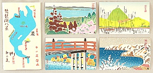 Hideo Nishiyama 1911-1989 - Eight Scenes of Lake Biwa
