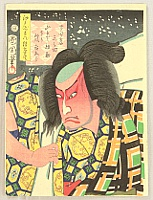 Arashi Kichisaburo - Kabuki - By Kunichika Toyohara