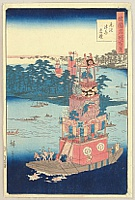 Hiroshige II Utagawa 1829-1869 - One Hundred Famous Views of Provinces - Owari