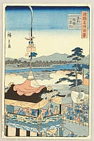 Hiroshige II Utagawa 1829-1869 - One Hundred Famous Views of Provinces - Kyoto