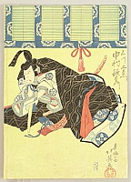 Hokuei Shumbaisai active 1829-37 - Nakamura Utaemon - Kabuki