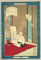 Yasuji Inoue 1864-1889 - Kyodo Risshi -  Artist Myotaku