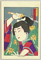Hosai Baido 1848-1920 - Kabuki Portrait - Nakamura Fukusuke