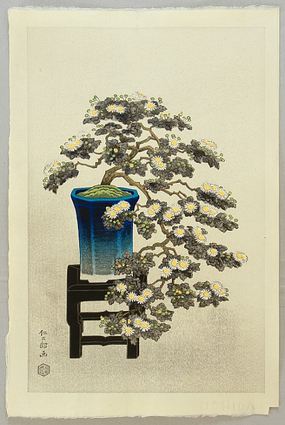 Nisaburo Ito 1910-1988 - Bonsai Chrysanthemum
