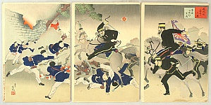 Ginko Adachi fl.ca.1860-1890s - Sino-Japanese War - Invade to Fenghuangcheng Castle