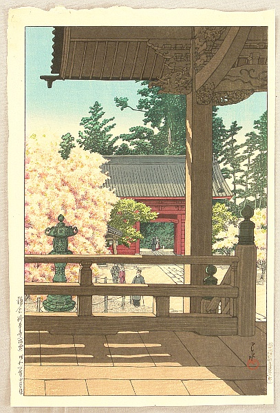 Shin Hanga Auction - 1231 - Shin Hanga Auction - 1231