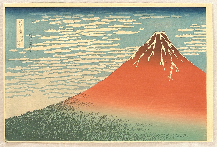Red Fuji - Aka Fuji - Hokusai Katsushika, 1760-1849