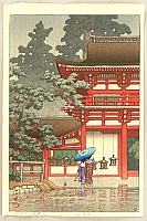 Kasuga Shrine in Nara - Kawase Hasui