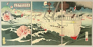 Toshiaki Nakazawa 1864 - 1921 - Sino-Japanese War - Naval Battle of Weihaiwei