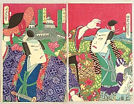 Hosai Baido 1848-1920 - Samurai and Castle - Kabuki