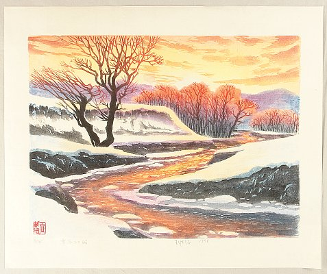 Wang Weide born 1944 - Awakening of the Snow Valley