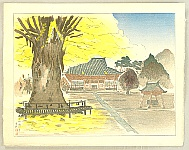 Kazue Yamagishi 1891 - 1984 - One Hundred Views of Japan - Yugyou Temple
