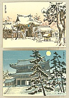 Nisaburo Ito 1910-1988 - Kitano Shrine and Chionin Gate