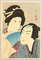 Shunsen Natori 1886-1960 - Thirty-six Portraits of Actors in Various Roles - Umegawa and Chubei