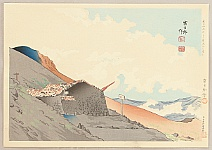 Tomikichiro Tokuriki 1902-1999 - 36 Views of Mt. Fuji - Mt. Hoei