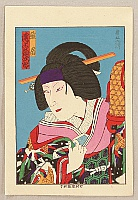 Hosai Baido 1848-1920 - Kabuki Portrait - Onoe Kikujiro