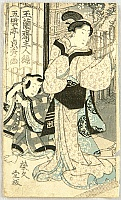 Sadahide Utagawa 1807-1873 - Courtesan and Kamuro