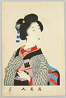 Chikanobu Toyohara 1838-1912 - True Beauty  - Notebook