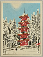 Eiichi Kotozuka 1906-1979 - Four Seasons of Nikko (Vertical) - Five-storied Pagoda