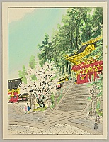 Eiichi Kotozuka 1906-1979 - Four Seasons of Nikko (Vertical) - Nitenmon Gate