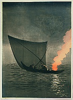 Fishing Boat - By Yoshimune Arai