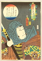 Six Selected Poets Parodied - By Kunisada Utagawa