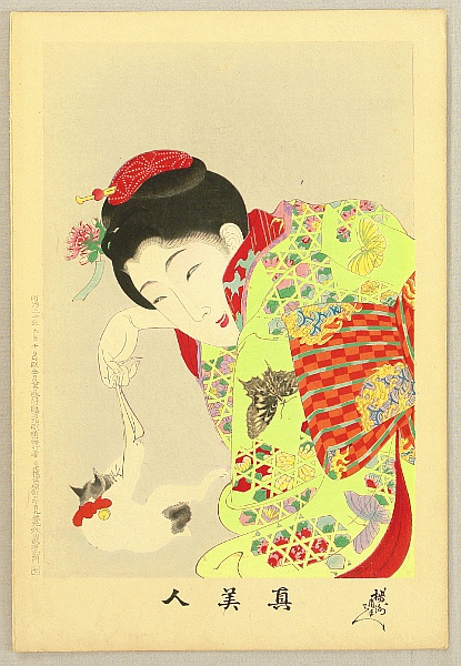 Chikanobu Toyohara 1838-1912 - True Beauties - Girl and a Cat