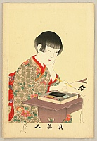 Chikanobu Toyohara 1838-1912 - True Beauties - Calligraphy