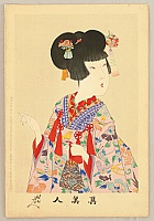 Chikanobu Toyohara 1838-1912 - True Beauties - Girl with a Handbag
