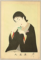 Chikanobu Toyohara 1838-1912 - True Beauties - Way of Incense Buring