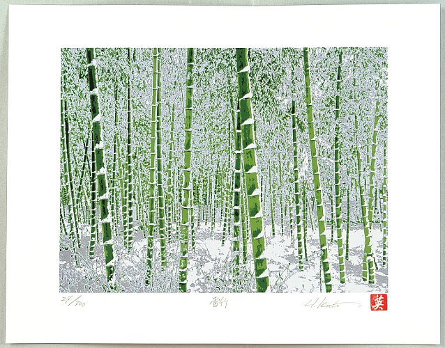 Bamboo Forest in Snow - Hideaki Kato - born 1954