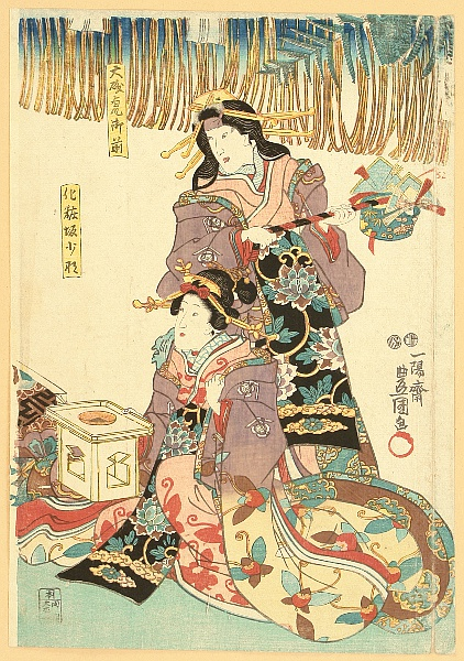 Kunisada Utagawa 1786-1865 - Ladies in the Tale of Soga Brothers - Kabuki
