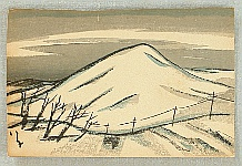 Yumeji Takehisa 1884-1934 - Snowy Mountain