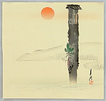 Gekko Ogata 1859-1920 - The Rising Sun in the New Year's Day