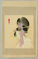 Seien Shima 1892-1970 - Complete Works of Chikamatsu -  Heroine Yujiri