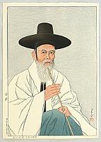 Yangban - Korea - Kawase Hasui