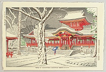 Takeji Asano 1900-1999 - Hachiman Shrine in the Snow
