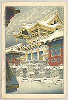 Snow at Yomei Gate - By Shiro Kasamatsu 1898-1992
