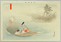Gekko Ogata 1859-1920 - The Tale of  Yamato - Lady on a Boat