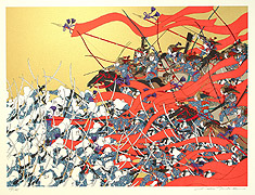 Hideo Takeda born 1948 - Battle of the Genji and the Heike - Invasion of the Southern Capital