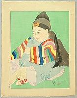 Paul Jacoulet 1902-1960 - Korean Baby  - Bebe Coreen